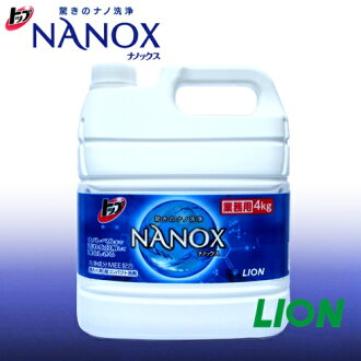 Lion top nanox industrial detergent 4 kg Nano ultra compact detergents washing for cleaning synthetic detergent neutral LION cleaning ingredients MEE compound enzyme formulations W generation odor RID 0572626