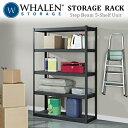 WHALEN スチールラック シェルフ NSC規格 ウォーレン Storage Rack ガレージ 倉庫 パントリー 幅 121.9×奥行き 45.7×高さ 1...