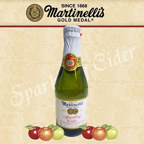 Martinelli's マーティネリ アップルサイダー 100%アップルジュース 250ml×12本APPLE JUICE Martinelli'sマルティネリ アップルジュース 瓶入り サイダー