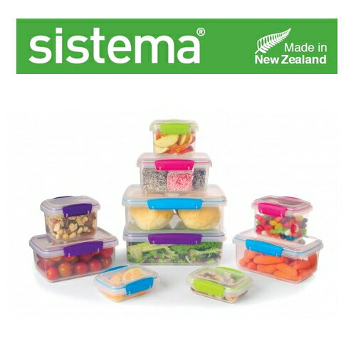 Sistema Systema Food Container Sistema Foods Storage 20pc Set Storage  Container Tupperware Food Pack 0574749