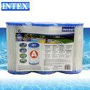 INTEX インテックス 大型プール フィルターカートリッジ 3本組カートリッジ 循環ポンプ プール 浄化ポンプ フィルターポンプ