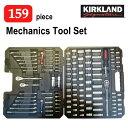 159ピース メカニック ツールセット Mechanics Tool Set Kirkland 6・10・13mm ドライブツール 【smtb-ms】09222...