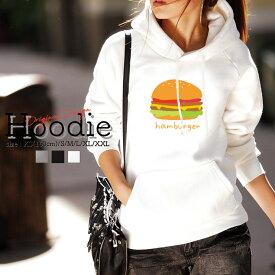 パーカー レディース メンズ スウェット パーカー プルオーバー hoodie 長袖 フード付き プルオーバー ペア カップル XS S M L XL XXL おしゃれ 大人かわいい ハンバーガー イラスト フード 食べ物