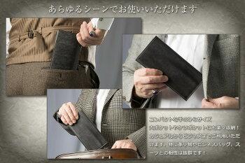 [今なら60%OFF!男のブライドルレザー本革長財布]ブライドルレザー二つ折り長財布内装外装本革メンズ財布[GRACIA]グラシア