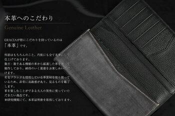 シンプル財布長財布ポケット