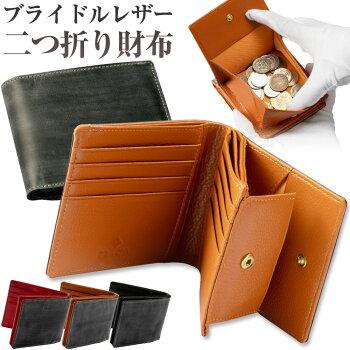 BOX型小銭入れ外側小銭入れ使いやすいスリム薄型薄いカード入れたくさん