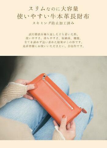 【GRACIA】《レビュープレゼント実施中》使い勝手抜群!大容量本革長財布メンズレディースユニセックス牛革YKK製ラウンドファスナー財布