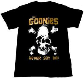 【THE GOONIES】グーニーズ「SLOTH SKULL」Tシャツ