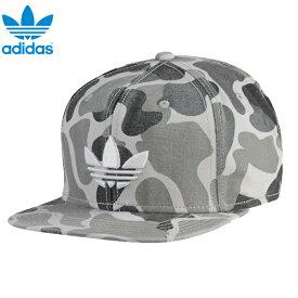 Adidas アディダスオリジナルス正規品キャップ迷彩帽子CAP Originals Adidas Original Trefoil Plus Snapback Baseball Cap CK1925並行輸入インポートブランド海外買い付け正規【楽ギフ_包装】