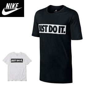 NIKE ナイキ正規品メンズ半袖TEEシャツ黒白ブラック スポーツウェアJUST DO IT 3D Air Jordan Basketball トレーニングBV0624インポートブランド海外買い付け正規【楽ギフ_包装】