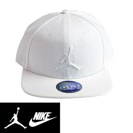 NIKEナイキ正規品エアージョーダン ジャンプマンCAP帽子キャップ AIR Jordon Jumpman Snapback ホワイトAJ8316-100インポートブランド海外買い付け【楽ギフ_包装】