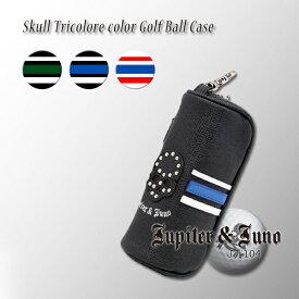 Jupiter&Juno(ジュピターアンドジュノ)Skull Tricolore Color Golf Ball Case(スカル トリコロール カラー ゴルフ ボール ケース)