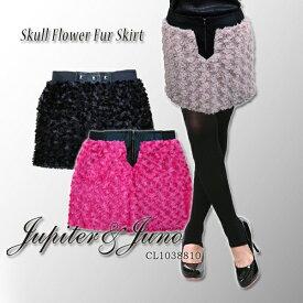 Jupiter&Juno/Ladies(ジュピターアンドジュノ) Flower Fur Skirt(フラワーファー スカート)※※