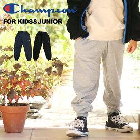 Champion チャンピオン CX6989 CX7103 CX7333 裾リブロングパンツ(100cm 110cm 120cm 130cm 140cm 150cm 160cm)
