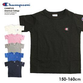 Champion チャンピオン キッズ ジュニアCロゴワッペンTシャツ(150cm 160cm)【メール便可】半袖Tシャツ
