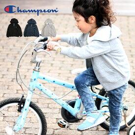 半期に一度の大セール!Champion チャンピオン CX6822 CX6720 CX6988 CX7102フルジップパーカー(100cm 110cm 120cm 130cm 140cm 150cm 160cm)メール便不可