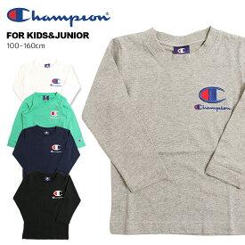 半期に一度の大セール!Champion チャンピオン CX6828 CX7104 CX6980 CX6593 長袖Tシャツ(100cm 110cm 120cm 130cm 140cm 150cm 160cm)【メール便可】