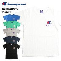 Championチャンピオン刺繍ロゴ半袖Tシャツ(100cm110cm120cm130cm140cm150cm160cm)ホワイトブラックネイビーグレーグリーン【メール便可】