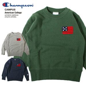 Champion チャンピオン サガラワッペンスウェットシャツ(100cm 110cm 120cm 130cm 140cm)キッズ トレーナー スウェット メール便不可