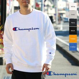 Champion チャンピオン メンズ クルーネックロゴスウェットシャツ(M-XL)C3-H004 メール便不可 ホワイト グレー ネイビー ブラック ブルー イエロー