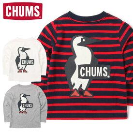 CHUMS チャムス○新作○Kid's Booby Logo L/S T-Shirt(90cm 100cm 110cm 120cm 130cm 140cm)キッズ ロンT 長袖【メール便可】