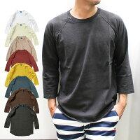 GoodOnグッドオンS/SCREWTEE(MLXL)ショートスリーブクルーTシャツ半袖親子お揃い【メール便可】