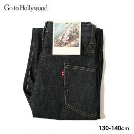 Go to hollywood ゴートゥーハリウッド デニム ビッグサルエルパンツ(130cm 140cm)【メール便不可】【ノベルティ対象】