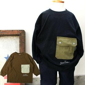 グルービーカラーズ GROOVY COLORS L/S POCKET BIG TEE(110cm 120cm)ポケットビッグT ロンT 長袖Tシャツ【メール便可】1608452【ノベルティ対象】