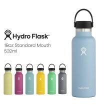 HydroFlask[ハイドロフラスク]18ozStandardMouthステンレスボトル(532ml)DM便不可