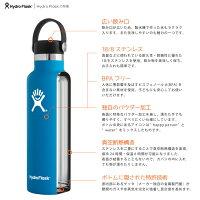 HydroFlask[ハイドロフラスク]12ozFlexSipステンレスボトル(354ml)メール便不可5089131