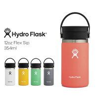 HydroFlask[ハイドロフラスク]12ozWideMouthステンレスボトル(354ml)DM便不可