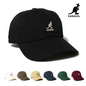 KANGOL コットンツイルCAP(フリーサイズ)大人 ジュニア 帽子 キャップ メール便不可