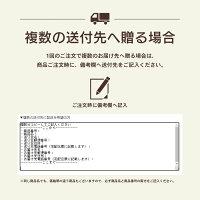 甘撚りバスタオル【A3】