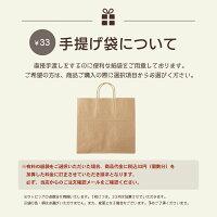タオルセット【A3】