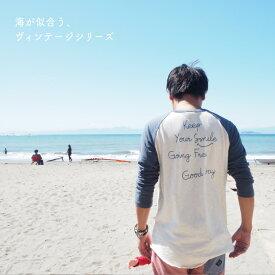 【メール便可】ラグランSMILEロンT 長袖Tシャツ(160cm 165cm 175cm)ジュニア レディース メンズ