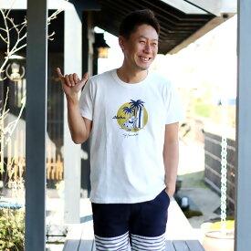 【セール★30%OFF】【メール便可】親子 ペア お揃い レディース メンズ Tシャツ Aloha Honolulu (160cm)【HD】