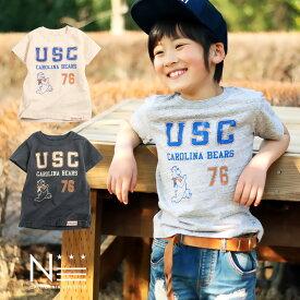 【セール★30%OFF】親子 ペア お揃い キッズ Tシャツ College USC (80cm 90cm 100cm 110cm 120cm 130cm 140cm 150cm)【CO】【メール便可】