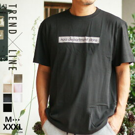 Tシャツ メンズ レディース 大きいサイズ 親子ペア お揃い 別注Dept Logo Tシャツ(M L XL XXL XXXL)メール便可 ホワイト ブラック カーキ ベージュ ピンク【SD】