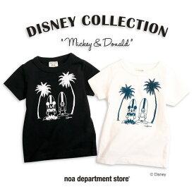 【サマーセール★10%OFF】ミッキー tシャツ Mickey&Donald Tシャツ(120cm 130cm 140cm 150cm)白 黒【メール便可】