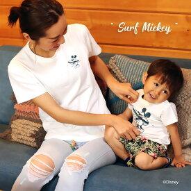 ミッキー tシャツ 親子ペア Surf Mickey Tシャツ [ミッキー](160cm)白 黒【メール便可】