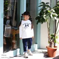 ディズニー親子ペアお揃いミッキーマウスシルエットロンT(80cm90cm100cm110cm120cm130cm140cm150cm)長袖【メール便可】