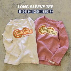 4/8(水)11:59まで半額クーポン対象!長袖 Tシャツ80's CaliforniaロンT(80cm 90cm 100cm 110cm 120cm 130cm)親子ペア お揃い【メール便可】