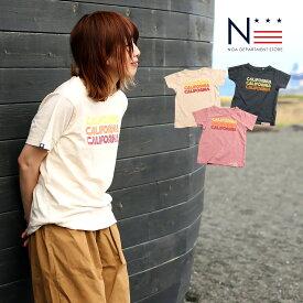 半袖 TシャツCALIFORNIA'82 Tシャツ(160cm 165cm 175cm)親子ペア お揃い【メール便可】