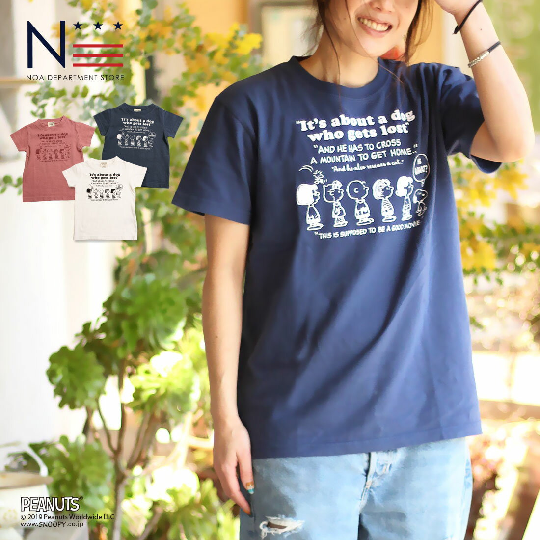 ○新作○ピーナッツ 親子ペア お揃い PEANUTS キャストTシャツ(160cm 165cm 175cm)半袖Tシャツ【メール便可】