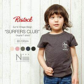 【半期に一度の大セール★20%OFF】\再入荷/ ブランド noa department store. SURFERS CLUB Tシャツ 20SS(80cm 90cm 100cm 110cm 120cm 130cm 140cm 150cm)【メール便可】