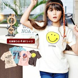 12/5まで10%OFFクーポン配布中!ハッピーホリデーTシャツ(110cm 120cm 130cm )【HD】【CO】