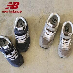 ニューバランス 996 newbalance スニーカー(17cm〜24cm)メール便不可