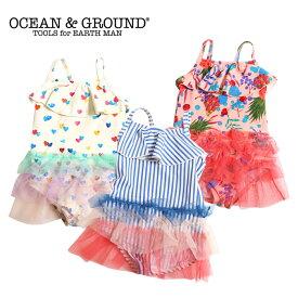 【値下げ セール】【メール便可】OCEAN&GROUND オーシャンアンドグラウンド GIRL'S水着チュールスカートキャミワンピース(90cm 100cm 130cm 140cm)
