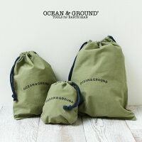 OCEAN&GROUNDオーシャンアンドグラウンド○新作○コットン巾着(中)【メール便可】