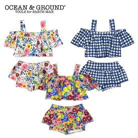 OCEAN&GROUND オーシャンアンドグラウンド オフショルダーセットアップ水着(90cm 100cm 110cm 120cm)【メール便可】
